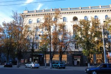 Downtown Chișinău
