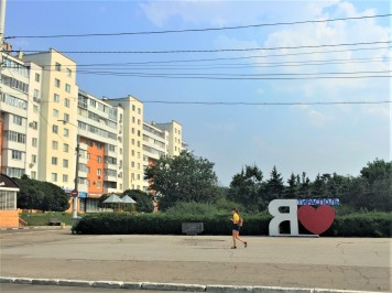 I love Tiraspol sign on a city street