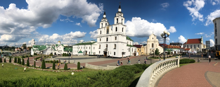Holy Spirit Cathedral and Minsk's historic Upper Town