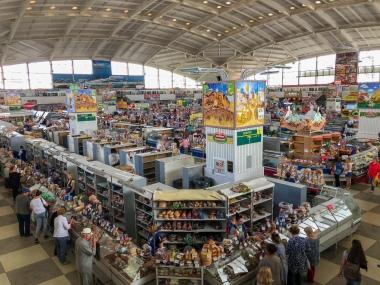 Komarovskiy Market
