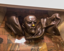 Lenin statue in the Lenin metro station