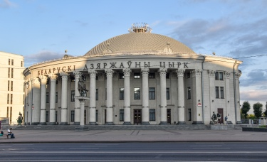 Minsk's circus building