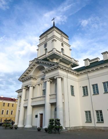 Minsk City Hall