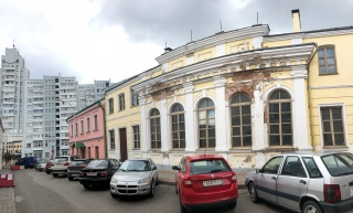 Old buildings meet new in Minsk