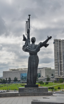 Part of the Hero City monument in Minsk