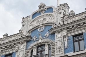 Art Nouveau details on a building in Riga